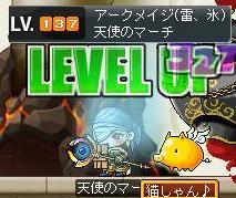 5・15氷魔137LV