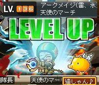 5・15氷魔136LV