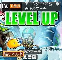 5・16氷魔138LV
