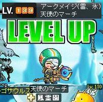 5・18氷魔139LV