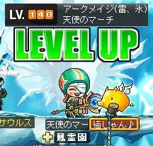 5・19氷魔140LV