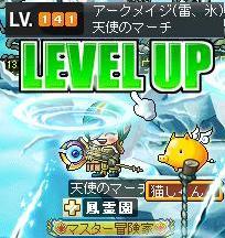 5・19氷魔141LV
