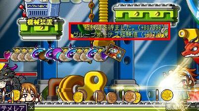 6・92段階撃破