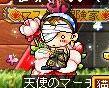6・10桜椅子ソロ