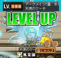 6・13氷魔146LV