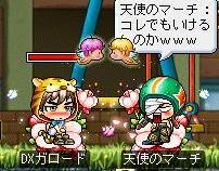 6・14桜のペア椅子