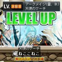 7・5氷魔151LV