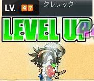 7・7サブ聖魔47LV
