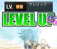 7・9サブ聖魔49LV