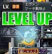 7・16エヴァン37LV