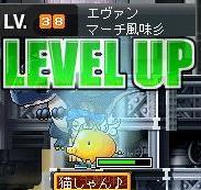 7・16エヴァン38LV