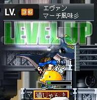 7・16エヴァン36LV