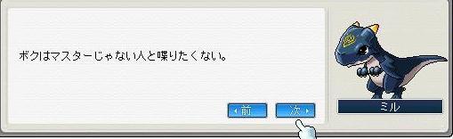 7・17会話2