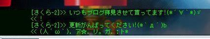 7・21読者様モザイク