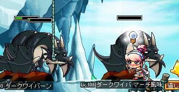 8・9黒Y