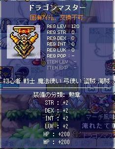 8・15新しい勲章