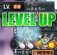 8・29アラン76LV