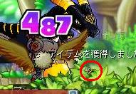 9・1M77LV短剣