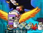 9・8骨魚カード2