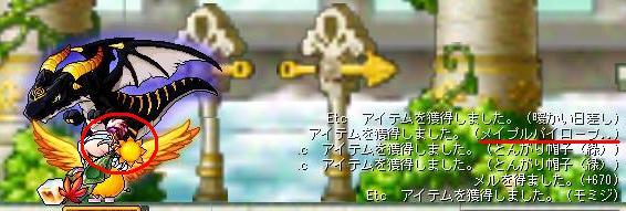 9・19MPクロウ2