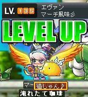 9・19エヴァン135LV
