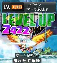 10・5エヴァン136LV