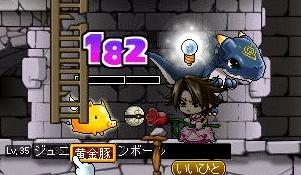 11・4Jrストーンボール