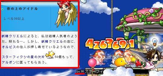 11・5☆フィクシクエ