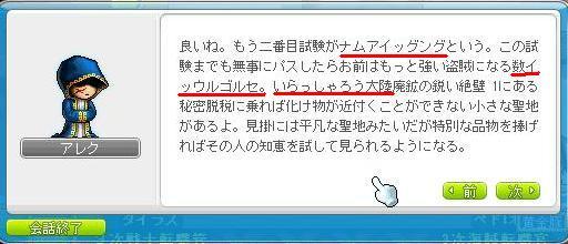 11・7投げ転職変2
