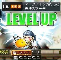 11・14氷魔152LV