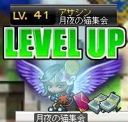 12・1投げ41LV