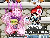 12・4十円ハゲ