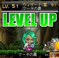 12・7サブ氷魔51LV