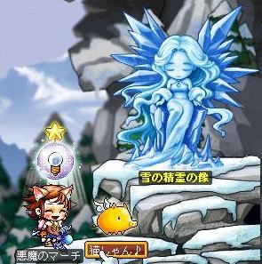 12・7雪の精霊