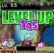 12・14サブ氷魔55LV