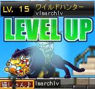 12・15WH15LV