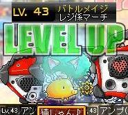 12・18BM43LV