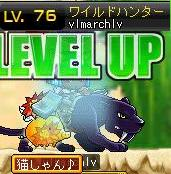 12・21WH76LV