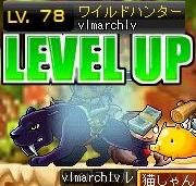 12・21WH78LV
