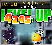 12・23WH88LV