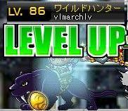 12・23WH86LV