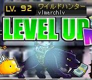 12・26WH92LV
