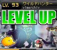 12・26WH93LV