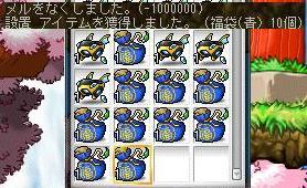 1・1福袋青