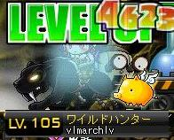 1・2WH105LV