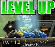 1・8WH113LV