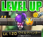 1・15WH120LV