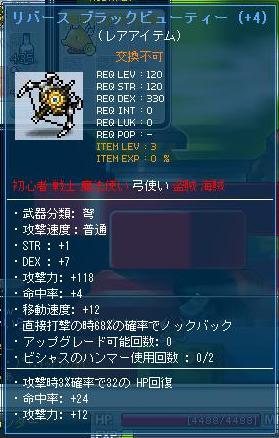 1・19リバース3LV