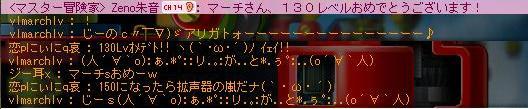 1・29お祝い1