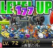 1・30メカ72LV